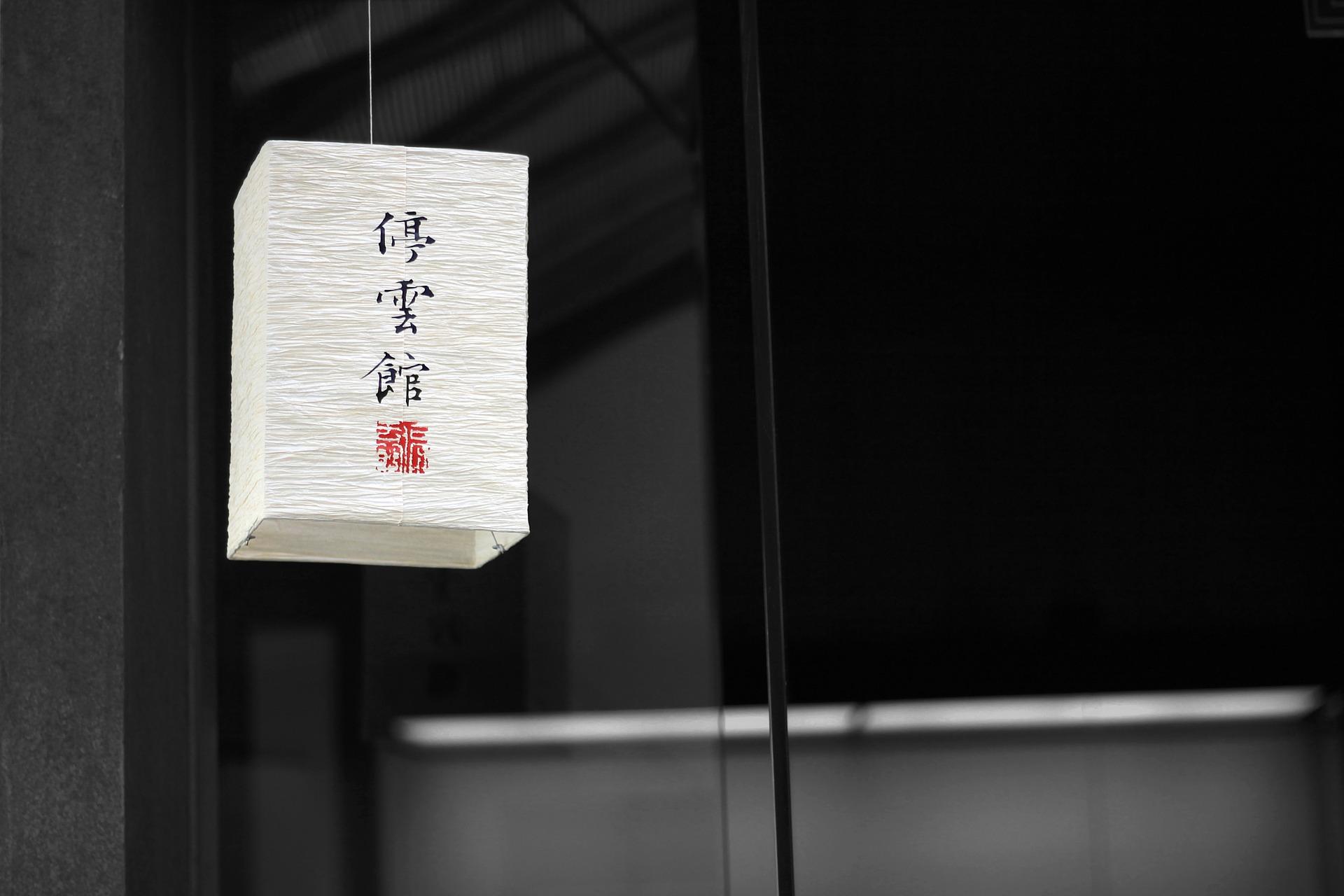 costumbres de China-4-Blog-FSL-Idiomas