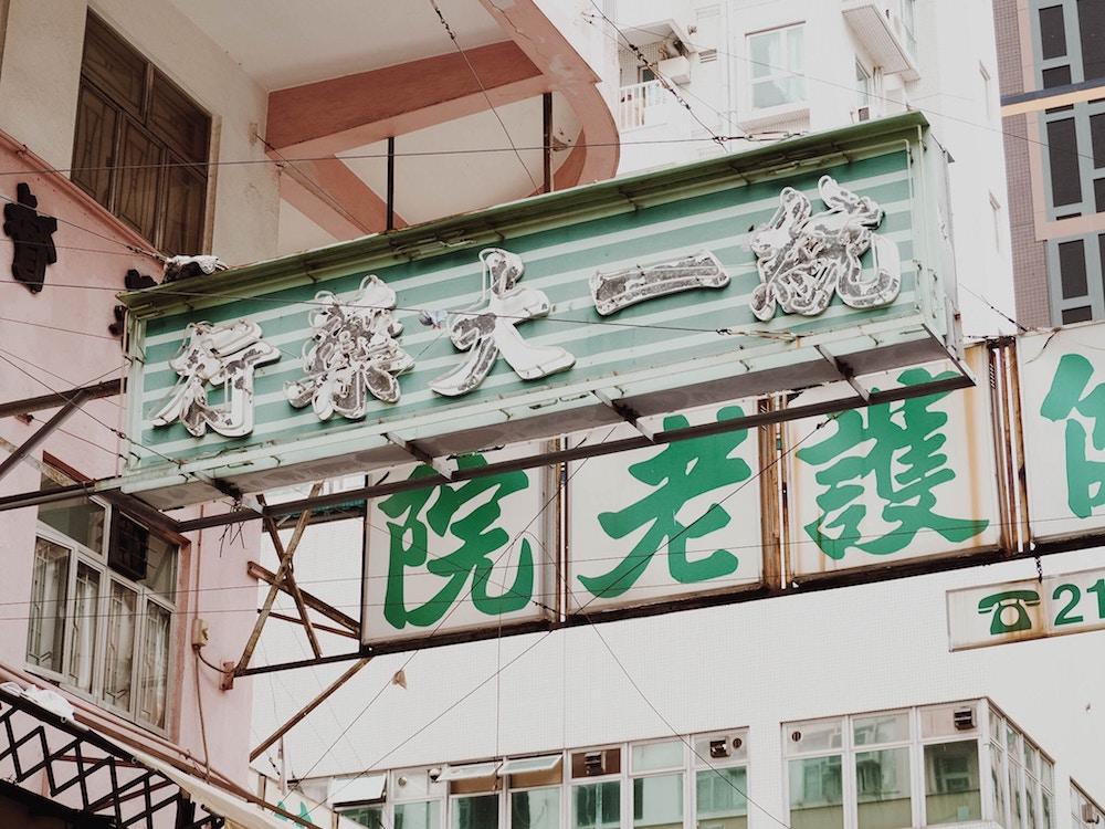 El chino es el idioma más hablado del mundo